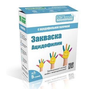 Закваска для ацидофилина БакЗдрав
