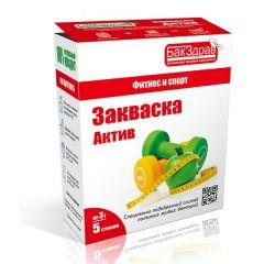 Закваска-пробиотик Актив БакЗдрав