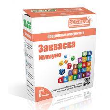 Закваска-пробиотик Иммуно БакЗдрав